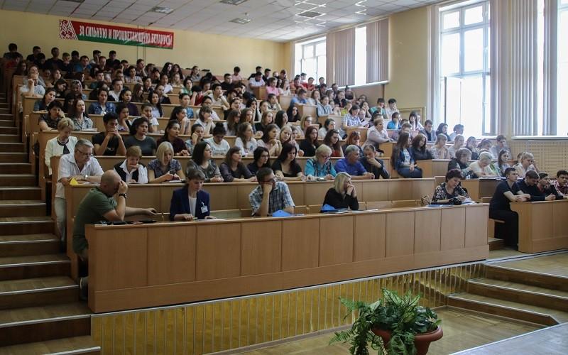 мозырский педагогический университет картинки